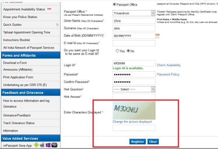 How to Apply Passport Online - Malayalam